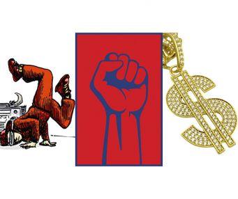 Hip Hop: Cultura, Movimento ou Game?